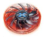 Zalman Cnps2x Ultra Low Profile Cpu Cooler