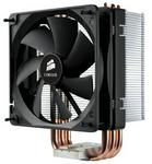 Corsair A50 Single-Fan CPU Cooler