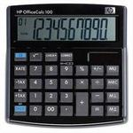 HP Office 100 10 Digit Calculator