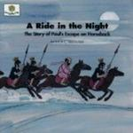 Faith Alive Christian Resources A Ride in the Night: The Story of Paul's Escape on Horseback (Nederveld, Patricia L., God Loves Me, Bk. 51.)
