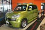 Daihatsu 2008 Materia 1.5 Manual Green 67000km