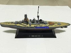 USA Egalemoss Japan Hiei 1935 New With Blister Pack Only No Outer Box 1 1100 Diecast Battleship Model