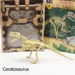 DIY Dinosaur Fossil Diecast Model Toy Kit Vice Saurolophus Styracosaurus Diplodocus Ce