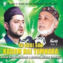 Hi-Tech Music Ltd Ya Nabi Sab Karam Hai Tumhara Vol. 3 - Islamic Naats