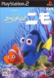 YUKES Finding Nemo Japan Import