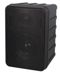 SEP207 Powered Contractor Speaker
