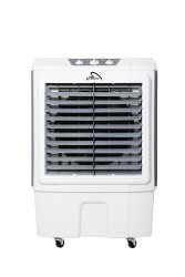 Gmc - 45 Litre Air Cooler - AB50