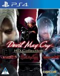 Devil May Cry: HD Collection PS4