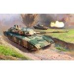 Zvezda - 1 35 T-14 Armata