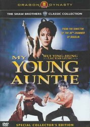 My Young Auntie Region 1 DVD