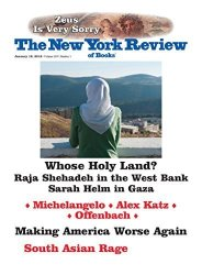 The New York Review Of Books The New York Review Of Books
