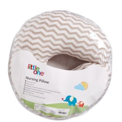 LITTLE ONE - Nursing Pillow Taupe