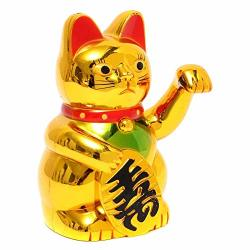 Figure Cat - Ideal Gift Cute Classic Chinese Lucky Waving Gold Cat Figure With Moving Arm Feng Shui Decoration - Figure Decoration Dashboard Figurines