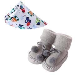 Baby Booties Set Of Two With Bib Grey Pom Pom 12 Cm