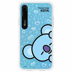 best service e4250 6d68f SG Design Iphone XS Max Case Bts BT21 Official Light Up Phone Case-sneak  Peek Koya | R1890.00 | Cellphone Accessories | PriceCheck SA
