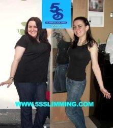 5s slimming advanced)