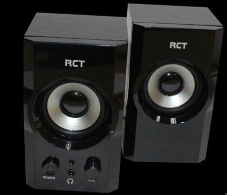 RCT 2.0 Channel Stereo USB Speaker