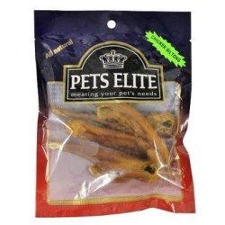 McPets Pets Elite - Chicken Biltong Treat