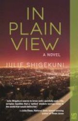 In Plain View Paperback