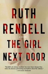 The Girl Next Door Paperback