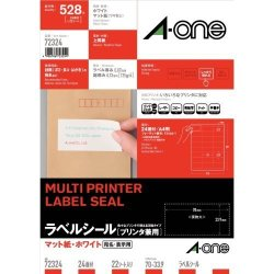 A-one Label Seal Printer Shared 24 Side 22 Sheets 72 324