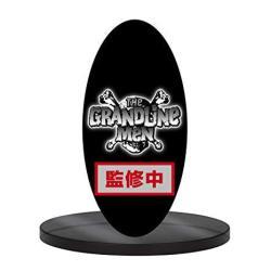 Banpresto Onepiece Stampede Movie Dxf The Grandlinemen VOL.2