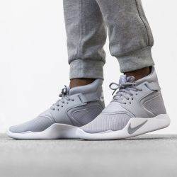 Deals on Nike Incursion Mid | Compare