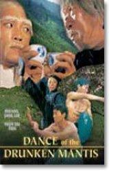 Dance Of The Drunk Mantis DVD