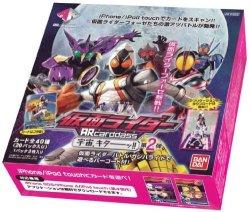 Kamen Rider Ar Carddass Vol. 2 Ar-kr 02 20 Packs By Bandai