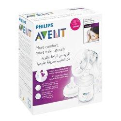 Avent Breast Pump Manual + 1 Bottle