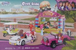 Building Blocks City Girl - Convenience Store