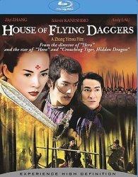 House Of Flying Daggers Region A Blu-ray