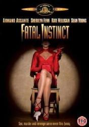 FATAL INSTINCT - ASSANTE FENN NELLIGAN YOUNG