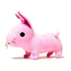 Bethesda Dragon Age: Nug Limited Edition Plush Stuffed Animal