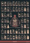 GinSanity - 60 Gins Before You Turn 60 A4 Poster