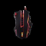 Redragon TITANOBOA2 Chroma 24000DPI Gaming Mouse
