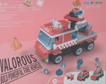 Building Blocks With Remote Control - Fire Engine