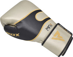 RDX Boxing Gloves Leather P1 Pearl White