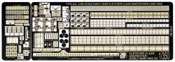 Flagship Models Inc. 1 350 Scale Early War Fletcher Class Destroyer Super Detail Set