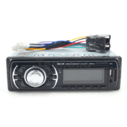 Car USB Radio With Bluetooth - AUX-MP3-FM- USB -sd D With Control Panel